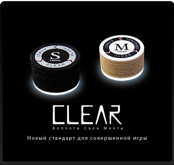 KAMUI CLEAR - новинка от японского производителя бильярдных наклеек