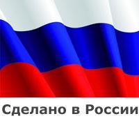Кий для бильярда изготовлен в России