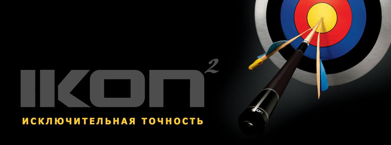 Predator Ikon2