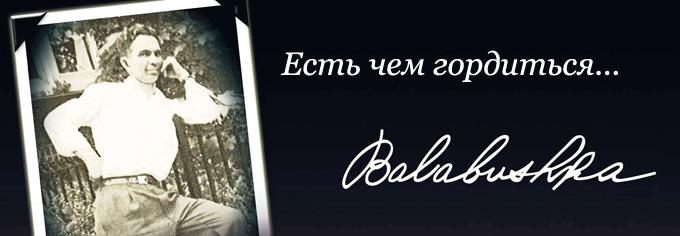Бильярдные кии для пула Balabushka